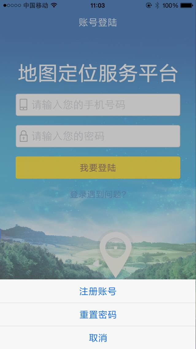 QQ图片20160728111703.JPG