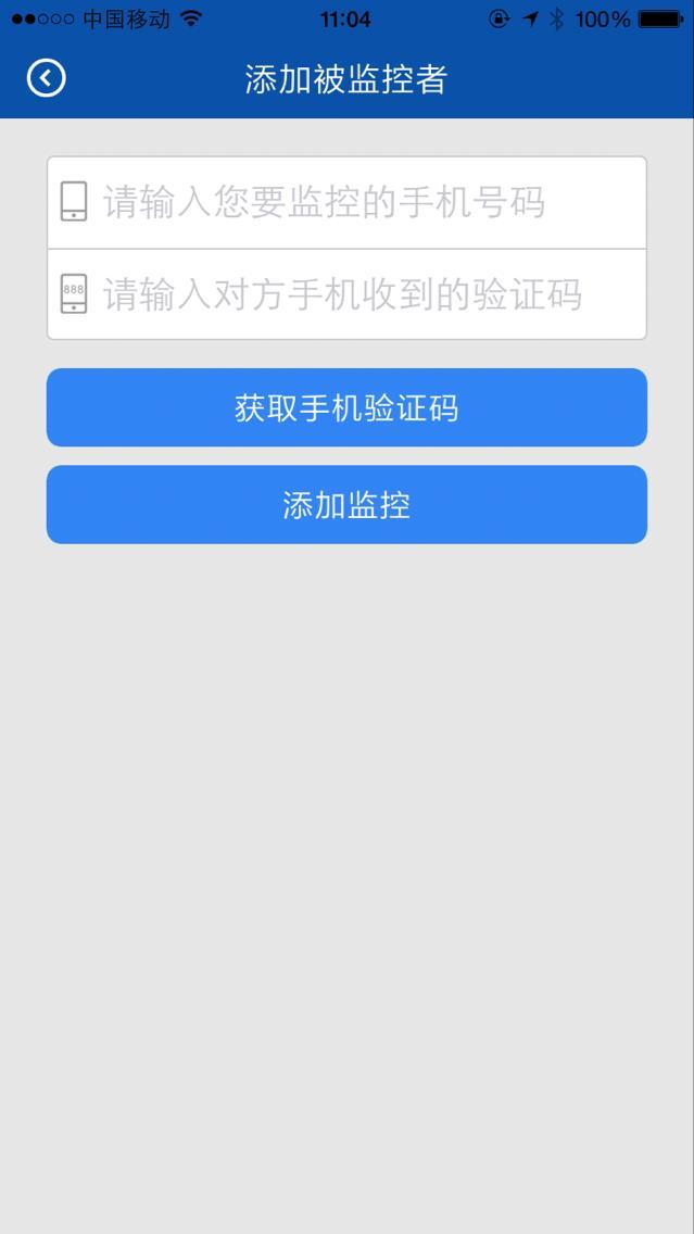 QQ图片20160728111707.JPG
