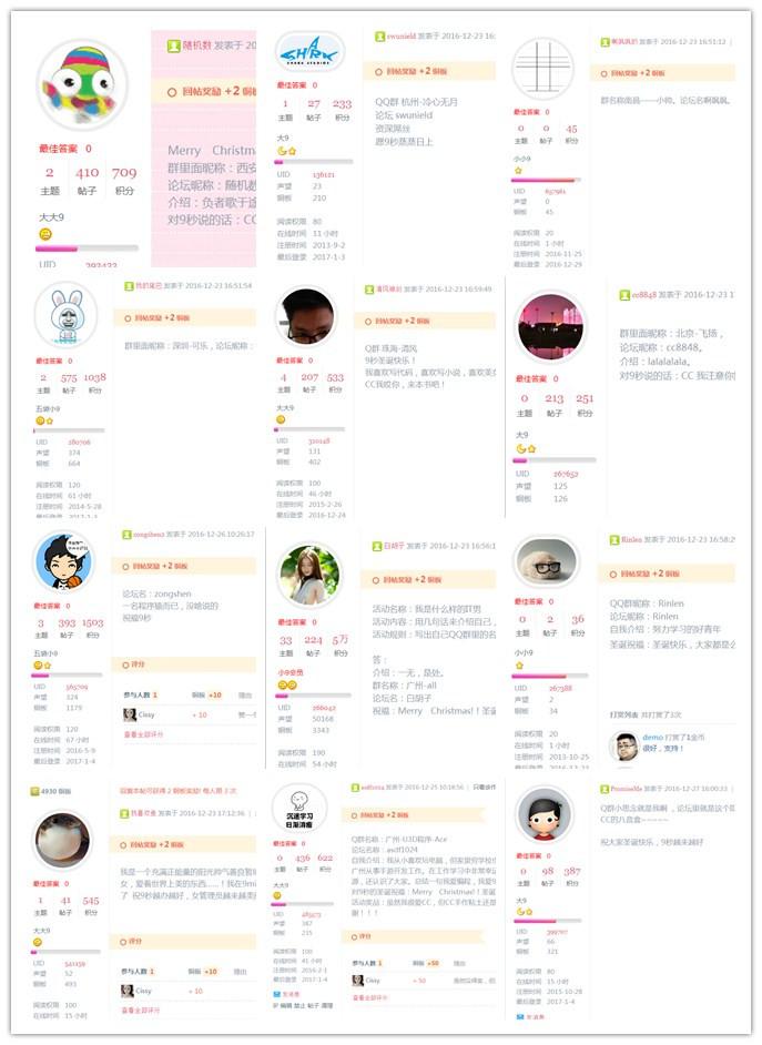 fajiangpin.jpg
