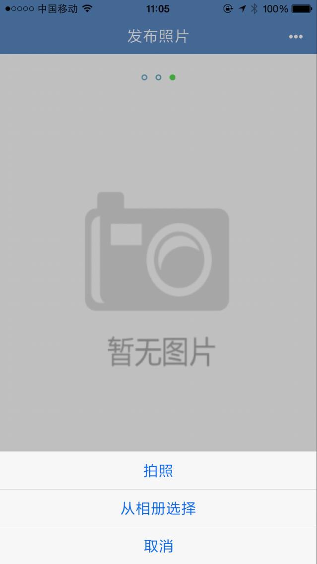 QQ图片20160728111736.JPG