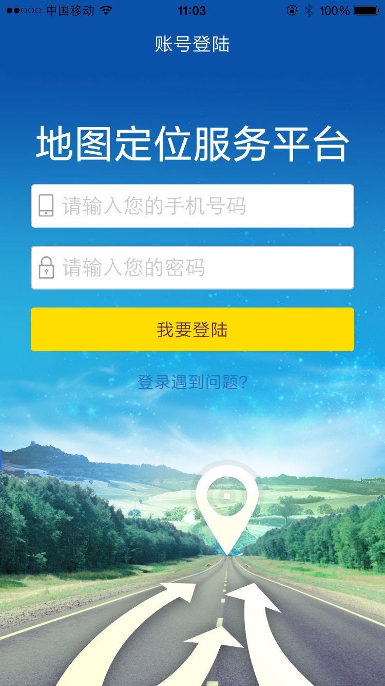 QQ图片20160728111657.jpg